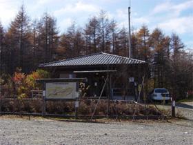 みかぼ森林公園(2)