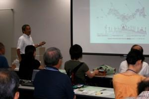 04第2日目 基礎講義(「森林ボランティアについて」)