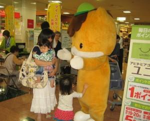 0605店頭啓発(アピタ館林店①)