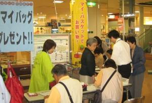0605店頭啓発(アピタ館林店②)