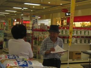 0610店頭啓発(ベイシア前橋みなみモール店①)