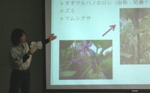 09第4日目 基礎講義(「尾瀬ボランティアについて」)