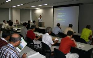 10第5日目 基礎講義(「水質保全について」)