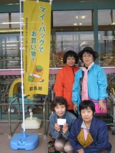 1023店頭啓発(エーコープ富岡店②)