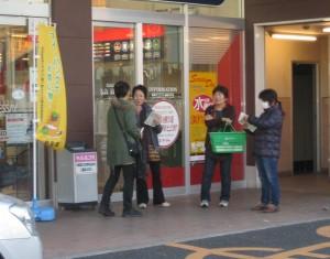 1103店頭啓発(フレッセイ駒形店②)