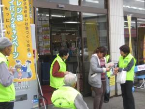1105店頭啓発(サンモール桜町店①)