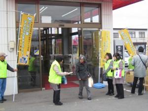 1105店頭啓発(サンモール桜町店②)