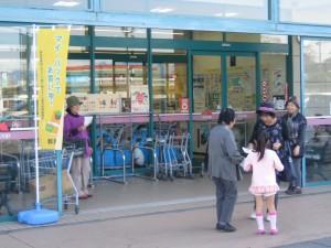 1110店頭啓発(エーコープ安中店①)
