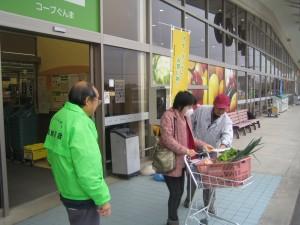 1112店頭啓発(コープぐんま寺尾店①)