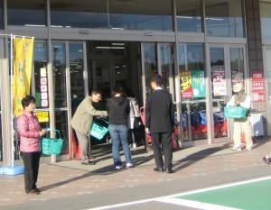 1114④店頭啓発(ベイシア・第一ドライ安中店①)