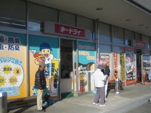 1114④店頭啓発(ベイシア・第一ドライ安中店②)