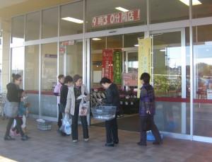 1115店頭啓発(ヤオコー桐生相生店①)