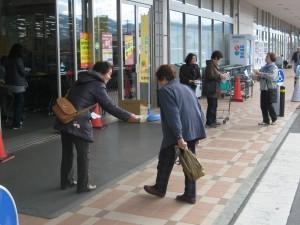 1119店頭啓発(ベイシア月夜野店②)