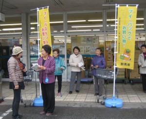 1125店頭啓発(エーコープ下仁田店②)