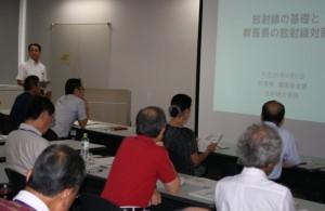 12第5日目 基礎講義(「放射線について」)