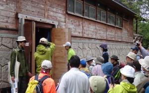 16第6日目 尾瀬フィールドワーク(浄化槽の見学)